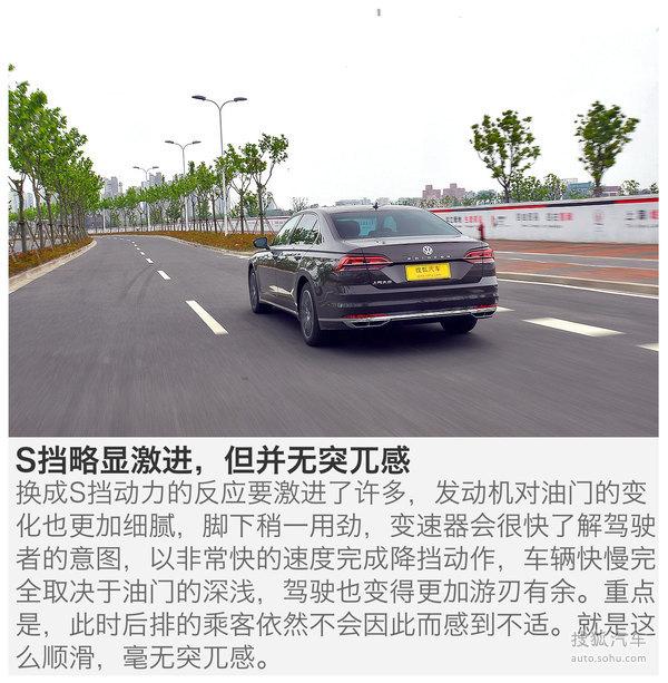 低调地享受舒适 测试上汽大众辉昂380TSI