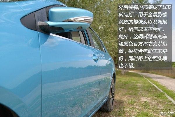 """""""售价、续航、品质"""" 深度测试秦EV300"""
