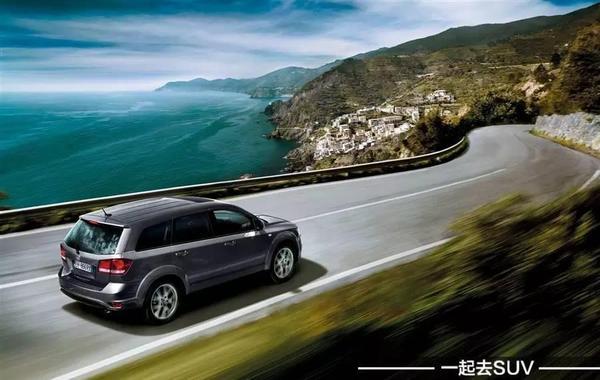 20多万起,最便宜的进口7座欧美SUV