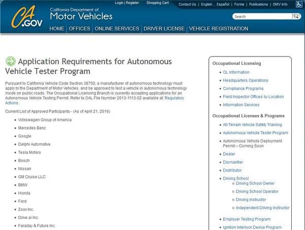 提前完成阶段目标,FF获加州自动驾驶测试执照