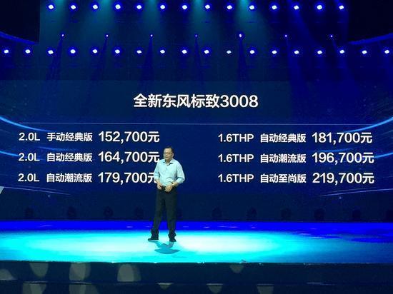 全新东标3008惨遭网友吐槽,完成目标厂家压力大