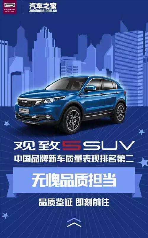 为何买中国品牌SUV的人越来越多?