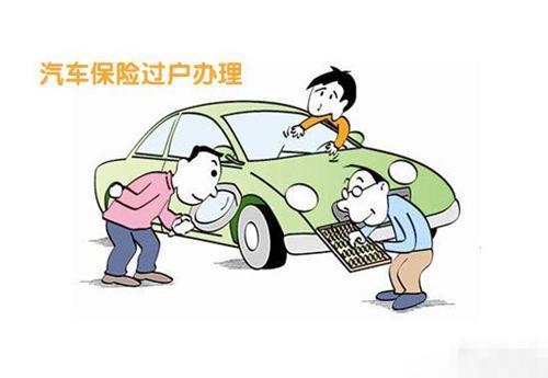 年底新车太赞想换了旧爱换新欢,旧爱咋卖好价钱?