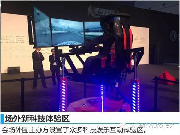 长这么快,东风风神都推出第三款SUV-AX5车型了?