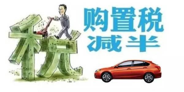 听说年底买车划算,到底要不要买车?