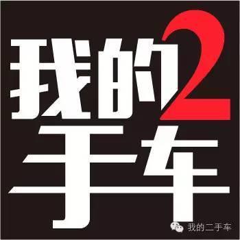2018 开大花车上路咯~