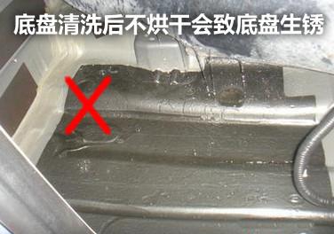 大雪洗车5