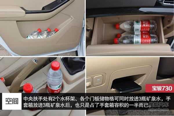 宜商宜家大空间 四款自主7座MPV车型推荐-搜狐汽车