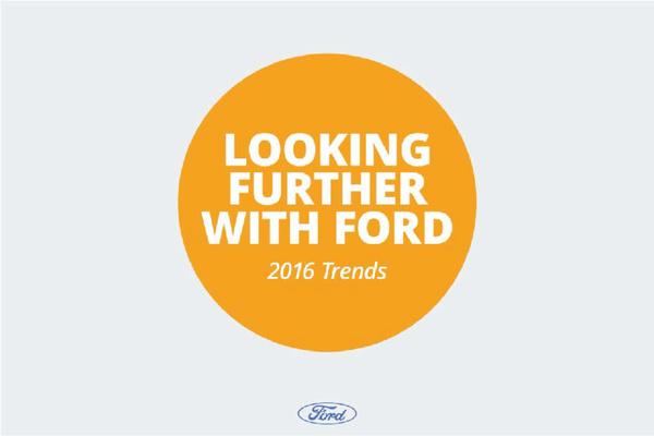 福特发布2016趋势报告, 挑战与希望并存-搜狐汽车