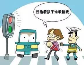【警示窗】看了这个动图?还要这么任性过马路么?