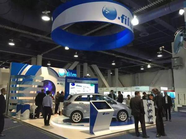 北汽新能源海外第三家研发中心今日揭牌