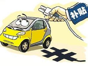 购买新能源汽车感觉今年最好