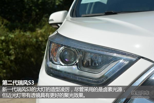 自主品牌包揽前三甲 16年1月SUV销量排行