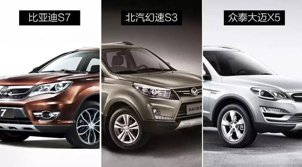 10万左右国产7座SUV,究竟哪款最值得购买?