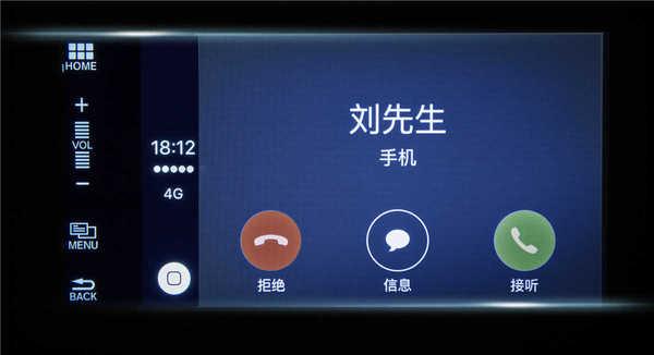 广汽本田新雅阁上市 售价16.98~23.78万元