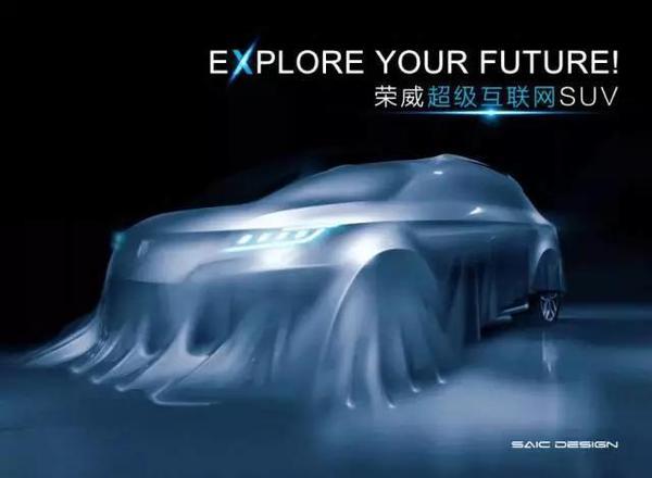 马云投资10亿,荣威RX5能成为中国最好SUV?