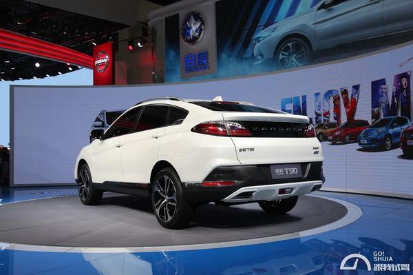 东风日产启辰轿跑SUV T90 正式亮相北京车展