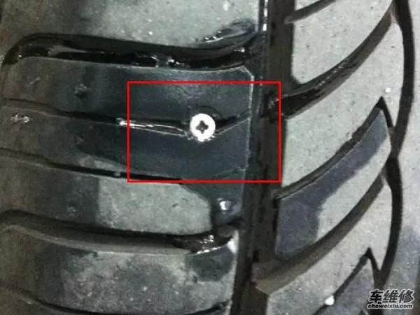 车子补过胎 上高速有危险吗?要换胎吗?(图3)