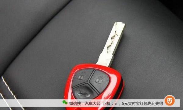 一枚小小钥匙反映出的汽车科技 10前根本不敢想