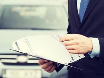 车险新规,是省钱了还是保费更高了?