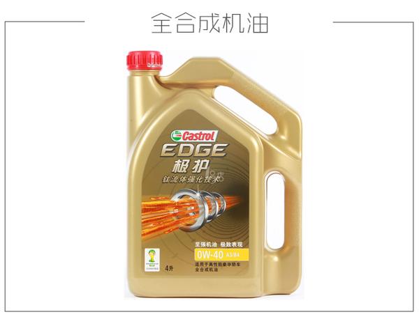机油用不对当心车折寿 冬季机油使用指南