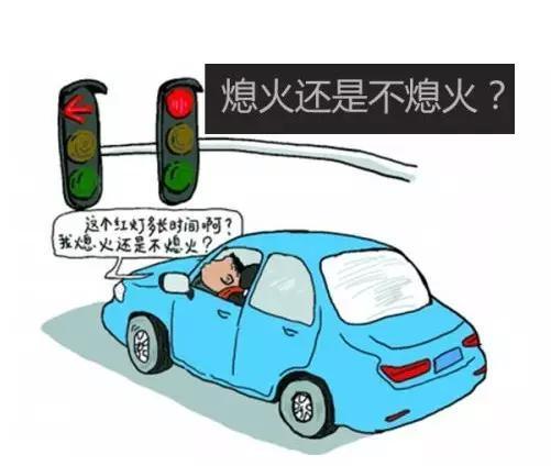 自动挡变速箱的N挡到底有几个作用?(图8)