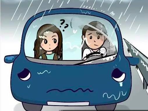 夏季雨天容易出事故!车主要注意以下几点!