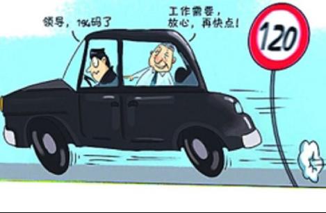 危险!高速行车一定不能做的事!(图2)