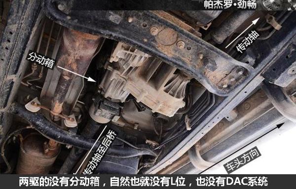 汽车HAC/DAC与AUTOHOLD哪家强?(图5)