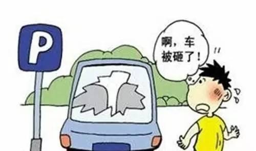 实用帖 99条汽车驾驶技巧大全(图3)