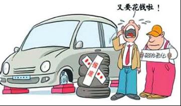 别说你不在乎!开车毁车的六大方式(图5)