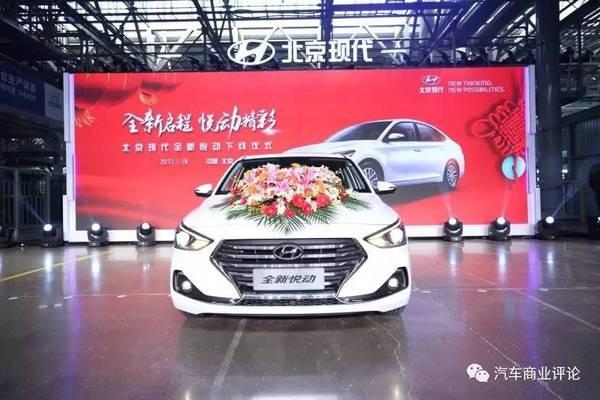 刘智丰:1/3现代研发人员来烟台,全球没一家公司能做到   汽车商业评论
