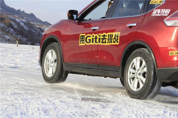 春节假期平安出行!冰雪路面的注意事项