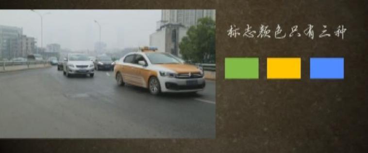 车窗上到底要贴哪些东西 贴错了将被记分罚款 连标识颜色也有讲究