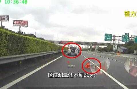 高速爆胎后,司机这个举动竟让他当场毙命!