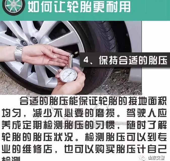 前轮爆胎和后轮爆胎的处理方法是不一样的!