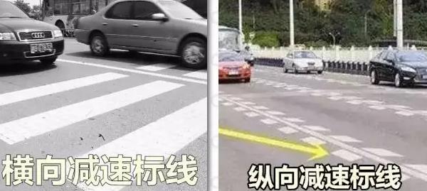"""弄懂这些被""""忽视""""的交通标线,开车不被罚,保住您的12分!"""